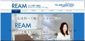 REAM蓮田サロン