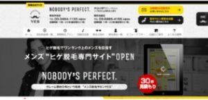 yes東京池袋店