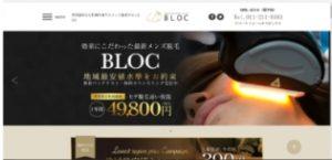 BLOC札幌