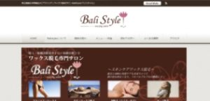 BaliStyle越谷