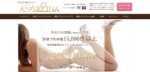 ANGELINA恵比寿店