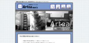 ArteaMENS沖縄