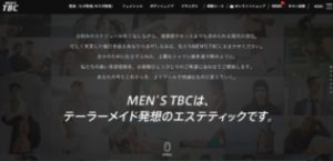 MENSTBC那覇新都心店