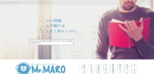 MrMARO沖縄